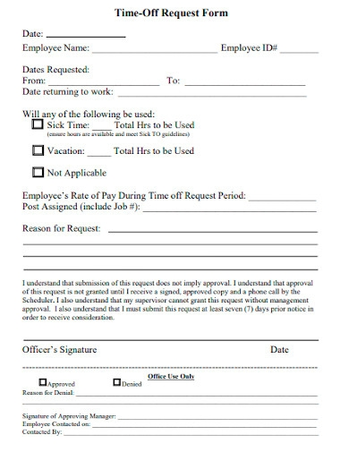 staff time off request form