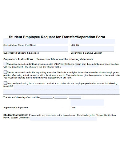 student employee transfer request