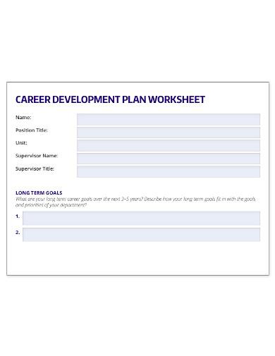employee career development plan worksheet
