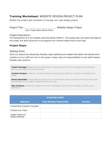 project design training plan worksheet