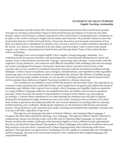 teacher statement of grant purpose