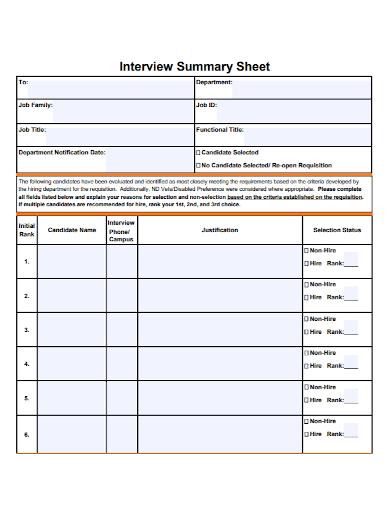 interview summary sheet