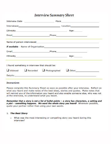sample interview summary sheet