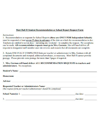 students recommendation report request form
