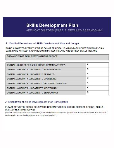 basic skills development plan